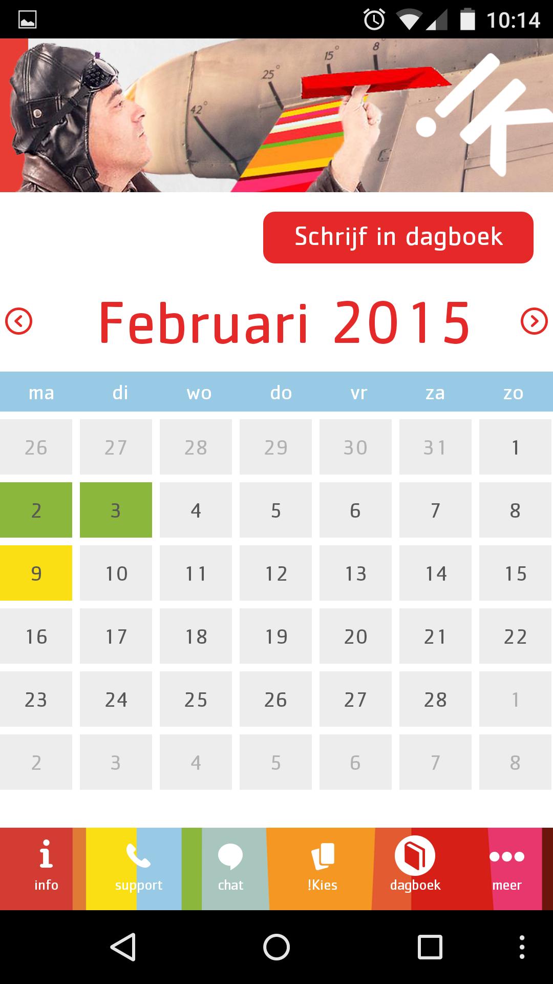 Screendump !Kapp - Dagboek